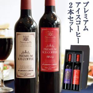 【内容】  ●プレミアムアイスコーヒー500ml×1本(木筒入り)  賞味期限:2019/05/10...