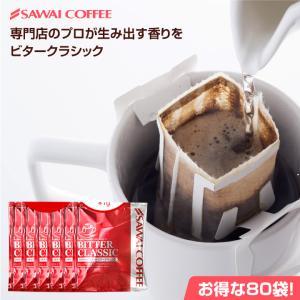 ドリップコーヒー コーヒー 福袋 珈琲 コーヒー専門店のドリップバッグ福袋 ビタークラシック100杯...