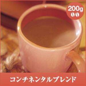 【内容量】 レギュラーコーヒー ・コンチネンタルブレンド 200g ※北海道・沖縄県へのお届けは、 ...