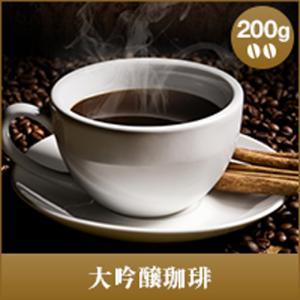 コーヒー 珈琲 コーヒー豆 珈琲豆 大吟醸珈琲-DAIGINJOU- 200g袋   グルメ sawaicoffee