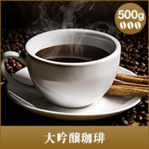 【内容量】 レギュラーコーヒー ・大吟醸珈琲 500g   ※北海道・沖縄県へのお届けは、   特別...