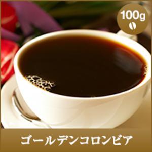 コーヒー 珈琲 コーヒー豆 珈琲豆 豊かな芳ばしさとほろ苦い味わい・・ゴールデンコロンビア100g入 グルメ sawaicoffee