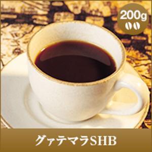 コーヒー 珈琲 コーヒー豆 珈琲豆 グァテマラSHB-Guatemala SHB- 200g袋|sawaicoffee