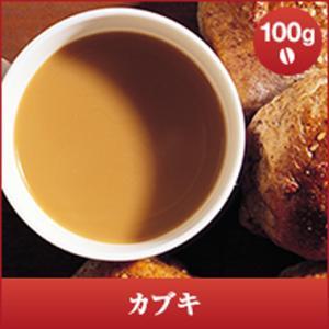コーヒー 珈琲 コーヒー豆 珈琲豆 カブキ 100g袋  グルメ sawaicoffee