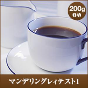 コーヒー 珈琲 コーヒー豆 珈琲豆 マンデリングレイテスト1  200g袋|sawaicoffee