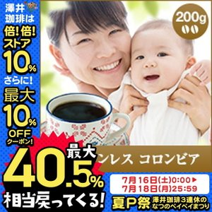 コーヒー 珈琲 カフェインレス コーヒー豆 カフェイン99%カット カフェインレス コロンビア 20...