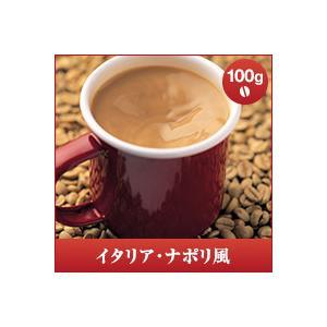コーヒー 珈琲 コーヒー豆 珈琲豆 レギュラーコーヒー 秋のブレンド ナポリ風 100g  グルメ sawaicoffee