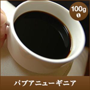 コーヒー 珈琲 コーヒー豆 珈琲豆  パプアニューギニア100g袋|sawaicoffee
