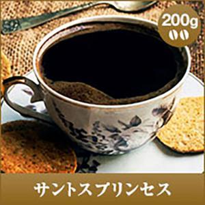 コーヒー 珈琲 コーヒー豆 珈琲豆 サントス・プリンセス 200g グルメ sawaicoffee