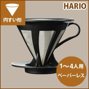 ドリッパー コーヒー コーヒー豆 珈琲 ハリオ カフェオール ドリッパー 02 単品 グルメ|澤井珈琲