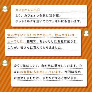 ドリップコーヒー コーヒー 福袋 珈琲 送料無料 1分で出来る ドリップバッグ 濃い味ブレンド70杯分福袋 グルメ|sawaicoffee|04