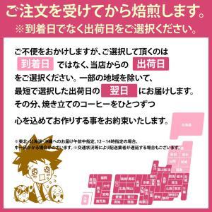 ドリップコーヒー コーヒー  珈琲 送料無料 1分で出来る やくもブレンド 20 杯分入り ドリップバッグ 福袋 (ゆうメール便発送) グルメ|sawaicoffee|09