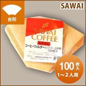 コーヒーフィルター(1〜2杯用)みさらし100枚入り グルメ