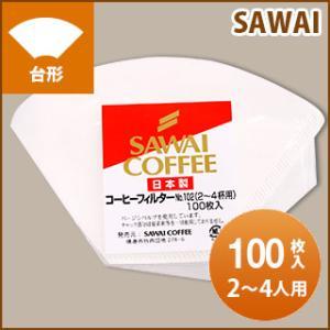 コーヒーフィルター(2〜4杯用)酸素漂白100枚入り グルメ