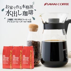 【内容】  ・ハリオ V60アイスコーヒーメーカー  (VIC-02B) レギュラーコーヒー  ・B...