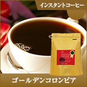 【内容量】  ●特選インスタントコーヒー ゴールデンコロンビア150g×1個   ※北海道・沖縄県へ...