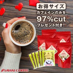 コーヒー カフェインレス  インスタント デカフェ ノンカフェイン 送料無料 200杯入り 福袋 グ...