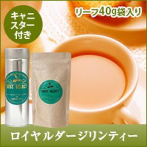 【内容量】 ダージリンティー Darjeeling Tea リーフティー40g缶入り  ※北海道・沖...