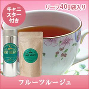 紅茶 かわいい香りいっぱいの紅茶 フルーツルージュ リーフティー40g 缶入り グルメ