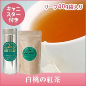 紅茶 優しい甘さいっぱいの白桃の紅茶 リーフティー40g 缶入り グルメ