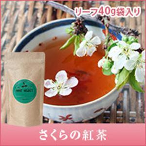 紅茶 春限定 桜の紅茶 40g 詰め替え用アルミ袋入 sawaicoffee