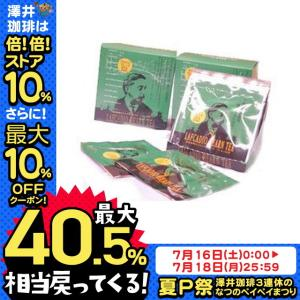 紅茶 ヘルンの紅茶ヘルンブレンドティーバッグ10袋...