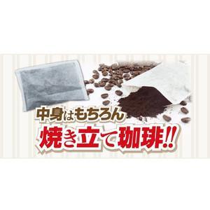 アイスコーヒー 水出しコーヒー コーヒー コールドブリュー アイスでポン 水出し珈琲パック 5袋入り グルメ|sawaicoffee|03