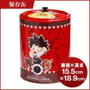 コーヒー 珈琲 コーヒー豆 コーヒー専門店のキャラクターイラスト入り保存缶 香りが長持ちします (キ...