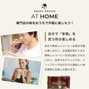 ドリップコーヒー コーヒー 福袋 珈琲 送料無料 アイスコーヒー バージョン 夏味 濃い味 ドリップバッグ 福袋 グルメ|sawaicoffee|09