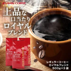 コーヒー 珈琲 福袋 コーヒー豆 珈琲豆  送料無料 コーヒ...