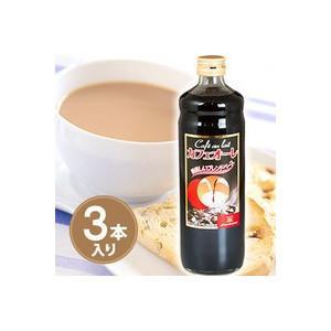 【内容量】 カフェオレベース600ml(加糖)×3本   ※北海道・沖縄県へのお届けは、   特別送...