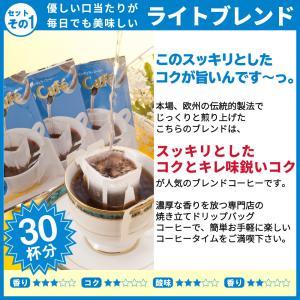 ドリップコーヒー コーヒー 福袋 珈琲 ポイント10倍 送料無料 1分で出来るコーヒー専門店の ドリップバッグ 100袋 お試し 福袋|sawaicoffee|07