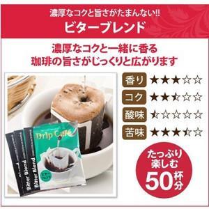 ドリップコーヒー コーヒー 福袋 珈琲  送料無料 コーヒー150杯 ドリップコーヒー ドリップバッグ福袋 グルメ|sawaicoffee|04