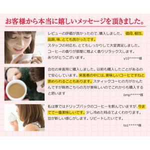 ドリップコーヒー コーヒー 福袋 珈琲 送料無料 今ならブルマンのおまけ付 1分で出来るコーヒー専門店のドリップバッグお試し70杯福袋 グルメ|sawaicoffee|09