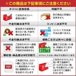 コーヒー 珈琲 ドリップコーヒー 送料無料 1分で出来る コーヒー専門店の ドリップバッグ の お試し 20杯福袋 グルメ|sawaicoffee|12