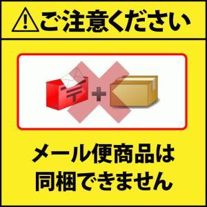 同梱 おすすめ ワンコイン セール (コーヒー/珈琲豆/アイスコーヒー) グルメ|sawaicoffee|04