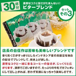コーヒー 珈琲 ドリップコーヒー ポイント10倍 送料無料 1分で出来るコーヒー専門店の ドリップバッグ 100袋 お試し 福袋|sawaicoffee|04
