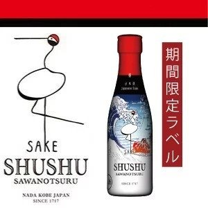 SHUSHU(シュシュ)純米酒 180ml sawanotsuru-junmai