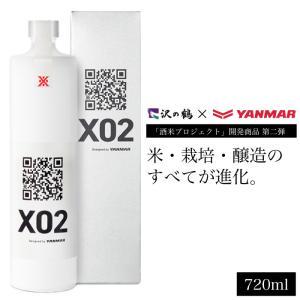 日本酒 ギフト プレゼント 沢の鶴X02(エックスゼロツー)720ml 純米大吟醸酒|sawanotsuru-junmai