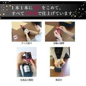 令和 ラベル 御祝い  ギフト 古酒仕込み 梅酒 720ml|sawanotsuru-junmai|08