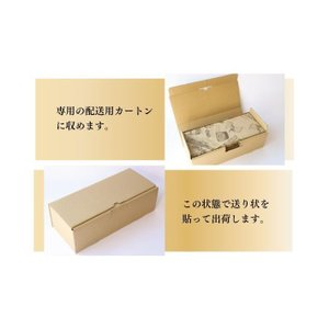 令和 ラベル 御祝い  ギフト 古酒仕込み 梅酒 720ml|sawanotsuru-junmai|10