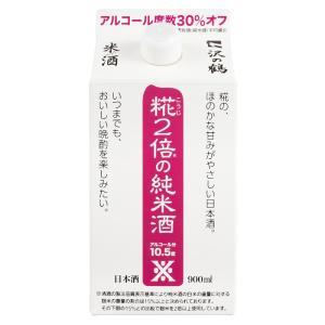 日本酒 純米酒 米だけの酒 糀2倍の純米酒 900mlパック sawanotsuru-junmai
