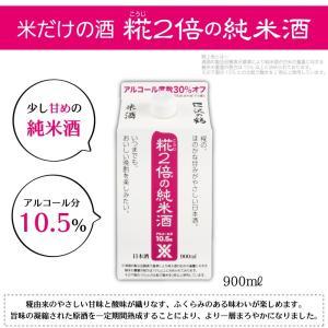 日本酒 純米酒 米だけの酒 糀2倍の純米酒 900mlパック sawanotsuru-junmai 02