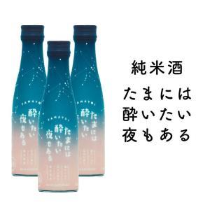 数量限定 お花見限定デザイン SHUSHU(シュシュ)ギフトケース 純米酒180ml×3本オリジナルお猪口付|sawanotsuru-junmai