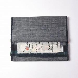 超超逸品 本場大島紬 220亀甲 キングサイズ 疋