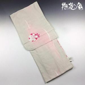 浴衣 浴衣「撫松庵」綿紬 ぼかしに桜/薄生成り色 綿100%...