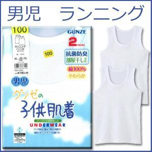 素材:綿 100%  サイズ:100〜160cm  【ゆうパケット可】 メール便1通につき120cm...