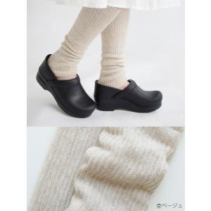 【CIEL SEREIN(シエルスラン)】日本...の詳細画像4