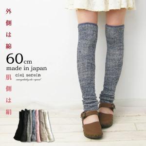 【CIEL SEREIN(シエルスラン)】日本製...の商品画像