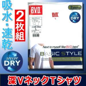 メンズ シャツ BVD 2枚組 深Vネック Tシャツ BAS...